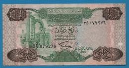 LIBYA 1/4 Dinar  Série 3  ND (1984)Serie E/3 079276 P# 47 Trajan Arch, Leptis Magna - Libye