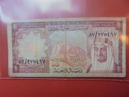 ARABIE SAOUDITE 1 RIYAL CIRCULER - Arabie Saoudite