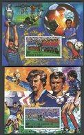 DJIBOUTI 2 Blocs Spéciaux Sur Papier Gommé De La Poste Aérienne N° 211 à 212 COUPE DU MONDE DE FOOTBALL (1984) - Fußball-Weltmeisterschaft