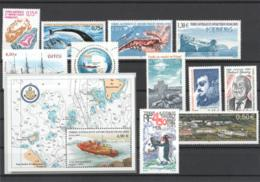 TAAF Année Complète 2004 Timbres Neufs ** - French Southern And Antarctic Territories (TAAF)