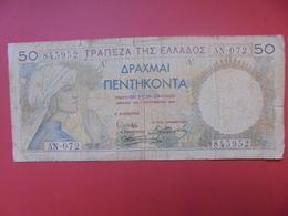 GRECE 50 DRACHME 1935 CIRCULER - Grèce