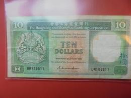 HONG KONG 10$ 1988 CIRCULER - Hong Kong