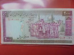 IRAN 2000 RIALS 1986 PEU CIRCULER - Iran