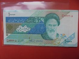 IRAN 10.000 RIALS 1992 PEU CIRCULER - Iran