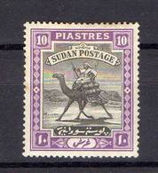 COLONIES BRITANNIQUES !  Timbre Ancien NEUF* Du SOUDAN De 1898 N°16 - Soudan (...-1951)