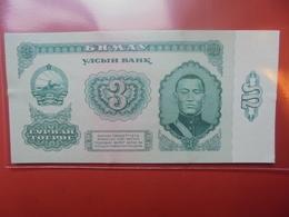 MONGOLIE 3 TUGRIK 1966 PEU CIRCULER - Mongolie