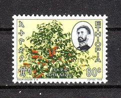 Etiopia - 1965. Coltura Del Caffè. Coffee Cultivation. MNH - Agricoltura