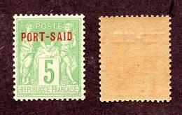 Port Said N°6 N**  LUXE Et Centrage Parfait Cote Min 130 Euros !!!RARE - Port-Saïd (1899-1931)