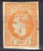 ROUMANIE !  Timbre Ancien De 1868 N°17 - 1858-1880 Moldavie & Principauté