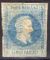 ROUMANIE !  Timbre Ancien NEUF De 1865 N°12a - 1858-1880 Moldavie & Principauté