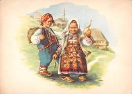 Bosnie-Herzegovine - Bosanska Narodna Nosnja - Okolica Travnika - Dessin Léa Masic - Timbre - Bosnie-Herzegovine