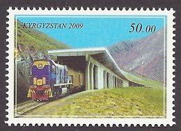 Kyrgyzstan 2009 - Transport, Railways, Train, Trains, Locomotive, Architecture, MNH - Kyrgyzstan