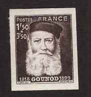 France Non Dentelé 1944 N°601 Neuf** Cote 46€ - Francia