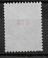 TYPE COQ DECARIS - ROULETTE AVEC NUMERO ROUGE - YVERT N°1331 OBLITERE - 1962-65 Coq De Decaris