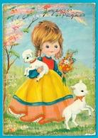 Pâques Petite Fille Avec Agneaux Et Bouquet De Fleurs - Pâques