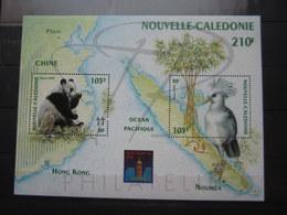 VEND BEAU BLOC FEUILLET DE NOUVELLE-CALEDONIE N° 16 , XX !!! (b) - Blocks & Kleinbögen