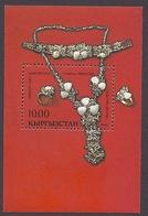 Kyrgyzstan 1993 - National Monuments, History, Culture, Antique Jewels, Bijoux MNH M/S - Kirgizië