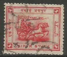 Jaipur- 1904 Chariot Of Surya 1a Used    Sc 6 - Jaipur