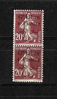 Libano 1924-26 Pareja De Sellos Nuevos Sin Charnela. - Líbano