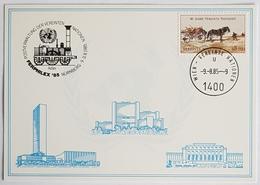 1985 Vereinte Nationen, Ferphilex '85, Nürnberg, UN, Wien, Vienna, Donaupark - Briefe U. Dokumente