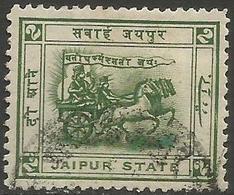 Jaipur- 1904 Chariot Of Surya 8a Used    Sc 9 - Jaipur