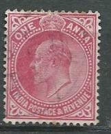 Inde  Anglaise  - Yvert N° 59 Oblitéré    - Po60838 - 1902-11 King Edward VII