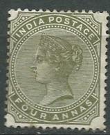 Inde  Anglaise  - Yvert N° 39 ( *)    - Po60845 - India (...-1947)