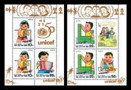 North Korea 1996 Mih. 3865/68 United Nations Children's Fund UNICEF (2 M/S) MNH ** - Corea Del Nord