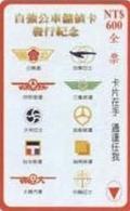 Taiwan Early Bus Ticket Emblem (A0001) - Bus
