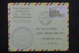 ETHIOPIE - Aérogramme Pour Chicago En 1963 - L 24731 - Ethiopie