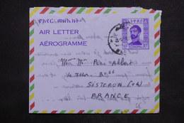 ETHIOPIE - Aérogramme Pour La France  - L 24733 - Ethiopie