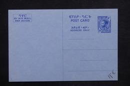 ETHIOPIE - Entier Postal Par Avion Non Circulé - L 24736 - Ethiopie