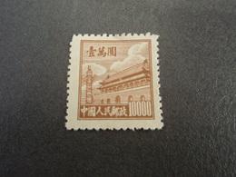 Timbre Chine Porte De La Paix Céleste 10000$ De 1950, Non Oblitéré - Unused Stamps