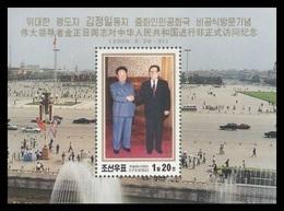 North Korea 2000 Mih. 4392 (Bl.475) Visit Of Kim Jong Il To China. President Jiang Zemin. Automobiles. Flags MNH ** - Korea (Nord-)