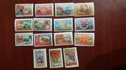 Russia 1957  MNH ** - 1923-1991 URSS