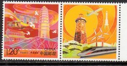 CHINA, 2018, MNH, REMAINING FIRMLY TRUE TO MISSION, BOATS, MOUNTAINS, PLANES, TRAINS, 1v+TAB - Transportmiddelen