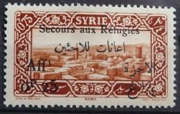 SYRIE - N° 169 A - Oblitéré  - Variété  - TB - Unclassified
