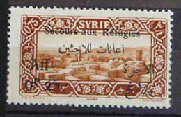 SYRIE - N° 169  - Neuf *  - Variété T Bas  - TB - Unclassified