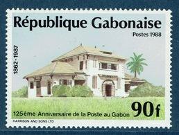 Gabon, Postal Services In Gabon, 125 Anniv., 1988,  MNH VF, Scarce Stamp - Gabon