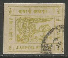 Jaipur- 1911 Chariot Of Surya 1/4a Imperf  Used    Sc 12 - Jaipur