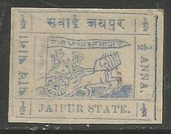Jaipur- 1911 Chariot Of Surya 1/2a Imperf MH *    Sc 13 - Jaipur