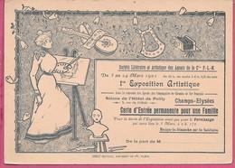 Carte 1ère Exposition Artistique Salon De L'Hotel De Poilly Champs Elysées Société Littéraire PLM - Tickets D'entrée