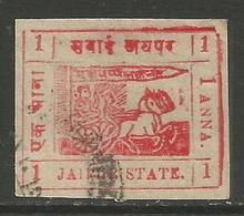 Jaipur- 1911 Chariot Of Surya 1a Imperf Used    Sc 14 - Jaipur