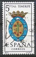 TIMBRE - ESPAGNE -  Oblitere - Espagne