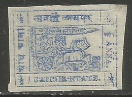 Jaipur- 1911 Chariot Of Surya 1/2a Imperf Unused (double Print)    Sc 13a - Jaipur