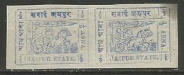 Jaipur- 1911 Chariot Of Surya 1/2a Imperf  Pair (different Prints)    Sc 13 - Jaipur