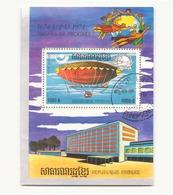 République Khmere, 1974, Bloc - Timbres