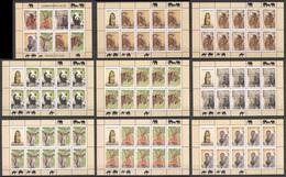 K589 2009 TAJIKISTAN WWF FAUNA OF ASIA WILD ANIMALS 9KB MNH - Autres
