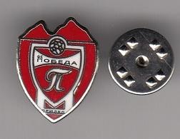 Enamel Pin Badge FK FC Pobeda Prilep Macedonia Makedonija - Football