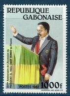 Gabon, Omar Bongo, President Of Gabon, 20th Anniv., 1987,  MNH VF - Gabon